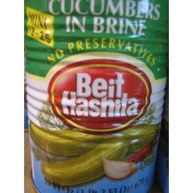 beit hashita pickles can