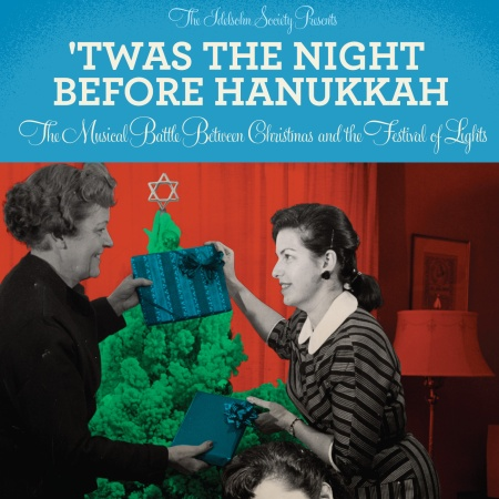 'Twas_the_Night_Before_Hanukkah_RSR_020-Hi cropped copy