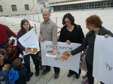 Jerusalem City Councilmember Rachel Azaria (second from right) and other parents protest unhealthy school lunches.
