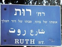 Ruth is identified as the wife of Boaz and the grandmother of Kind David