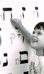 Jackie, 4, learns Hebrew letters and phonics, but some of her classmates are learning Russian.