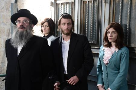 "Dov Glickman, Ayelet Zurer, Michael Aloni and Neta Riskin star in ""Shtisel."" (photo credit: Roey Roth)"