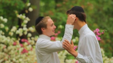 Two yeshiva boys frolic in Potpourri of Pearl's 'Island' video. (photo credit: YouTube screenshot)