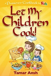 Let-My-Children-Cook-cover-layout