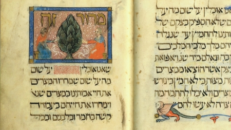 Detail of 'Maror' page of the Sarajevo Haggadah (courtesy of the Foundation for Jewish Culture)